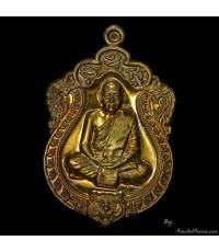 เหรียญเสมาฉลองอายุครบ 6 รอบ หลวงพ่อสาคร เนื้อทองแดงแก่ชนวน ไม่เจาะห่วง ออกวัดหนองกรับ ปี 53 No. 2689
