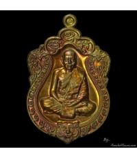 เหรียญเสมาฉลองอายุครบ 6 รอบ หลวงพ่อสาคร เนื้อทองแดงแก่ชนวน ห่วงตัน ออกวัดหนองกรับ ปี 53 No.7006