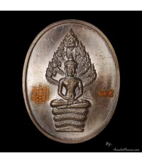 เหรียญนาคปรกไตรมาส หลวงพ่อสาคร พิมพ์ใหญ่ เนื้อนวโลหะ ออกวัดหนองกรับ ปี ๕๑ หมายเลข ๒๔๕ พร้อมตลับเดิม