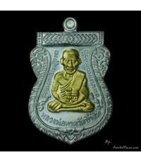 เหรียญเสมา รุ่น เสาร์ ๕ มหามงคล ๑๐๐ ปี อาจารย์ทิม เนื้อเงินหน้ากากทอง ออกวัดช้างให้ ปี ๕๕ No.๕๘๗