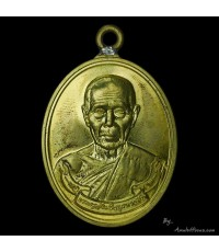 เหรียญห่วงเชื่อมรุ่นแรก หลวงปู่บัว  รุ่น สร้างบารมี ออกวัดศรีบูรพา ปี ๕๔ เนื้อทองเหลือง หมายเลข ๓๔๕๕