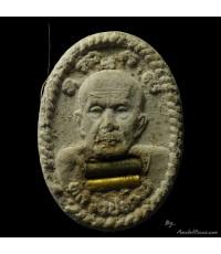 พระผงรูปไข่ รุ่น ดวงเศรษฐี เสาร์ ๕ ผงผสมเกศา, จีวร, ชานหมาก ออกวัดป่าหนองหล่ม ปี 43 เส้นเกศายาวๆ