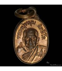 เหรียญเม็ดแดง หลวงปู่หมุน รุ่น เสาร์ ๕ บูชาครู ผ่านพิธีพุทธาภิเษกถึง ๕ ครั้ง