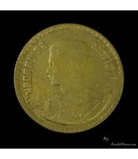 เหรียญขวัญถุง หลวงปู่หมุน วัดบ้านจาน รุ่น สมปรารถนา ออกวัดซับลำใย ปี 43