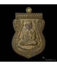 เหรียญเสมาหลวงปู่ทวด หลังอาจารย์ทิม รุ่น เลื่อนสมณศักดิ์ ๔๙ เนื้อนวะ ออกวัดช้างให้ ปี๕๓ หมายเลข ๔๔๑