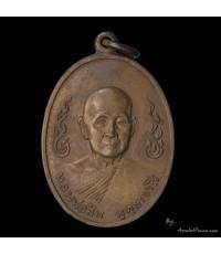 เหรียญหลวงปู่สิม พุทฺธาจาโร รุ่น 39 เนื้อทองแดง ออกวัดถ้ำผาปล่อง ปี 2520