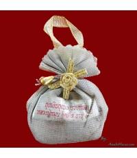 ถุงเงินถุงทองรวยทันใจ หลวงปู่หมุน ฐิตสีโล อายุ ๑๐๖ ปี รุ่น ไตรมาสรวยทันใจ จัดสร้างจำนวน ๑,๙๙๙ ถุง (ผ