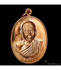 เหรียญ ลพ.คูณ รุ่น  เลื่อนสมณศักดิ์ พระเทพวิทยาคม เนื้อทองแดง บล็อกทองคำ ออกวัดบ้านไร่ ปี 54