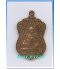 เหรียญกนกรุ่นแรก(ขุดสระ) (เนื้อทองแดงผิวไฟ/มีโค๊ต) ลป.หงษ์ พรหมปัญโญ