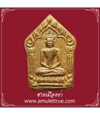 พระขุนแผนพรายกุมาร รุ่นเศรษฐี ศรีบูรพา เนื้อว่านดอกทอง หลวงพ่อฟู วัดบางสมัคร เลข ๕๔๔ ปี 2559