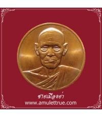 เหรียญสมเด็จพุฒาจารย์โต พิมพ์ใหญ่ รุ่น122 ปี วัดระฆังโฆสิตาราม ปี 2537 (6)