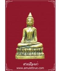 พระเจ้าใหญ่ วัดหงษ์ (วัดศรีษะแรด) รุ่นมหาบารมี เนื้อทองเหลือง จ.บุรีรัมย์ ปี2556