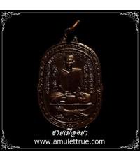 เหรียญเสือเผ่นหลวงพ่อสุด วัดกาหลง ปี17 บล็อกนิยมเข่าแตก ทองแดงรมดำ