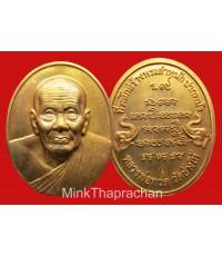 เหรียญ หลวงปู่ทวด รุ่น สร้างตำหนักปากพนัง ปี 41 เนื้อทองแดง