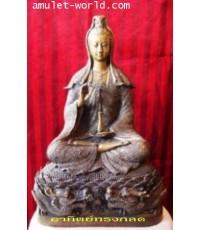 (G 02)พระแม่กวนอิม ปางประทานพร นั่งมังกร หน้าตัก 9 นิ้ว เนื้อโลหะ