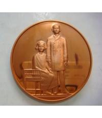 เหรียญทองแดง พระบรมราชชนก และสมเด็จย่า ปี 40