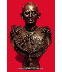 พระบรมรูปหล่อครึ่งพระองค์ ร 9 รุ่น เฉลิมพระเกียรติ ปี 45 เนื้อบรอนซ์ สมเด็จพระเทพฯเททอง