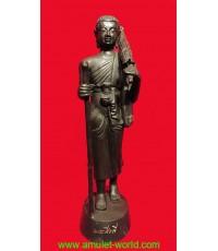พระสิวลี ปางธุดงค์ หลวงพ่อแพ วัดพิกุลทอง จ.สิงห์บุรี สูง 11 นิ้ว เนื้อโลหะผสมรมดำ