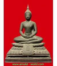 พระสัมพุทธภูธรินทร์ วัดพระเชตุพนวิมลมังคลาราม หน้าตัก 5 นิ้ว ในหลวงทรงเสด็จเททอง เนื้อโลหะ(องค์ที่2)