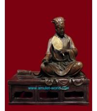 เทพเจ้าขงเบ้งนั่งอ่านหนังสือ กว้าง 12 นิ้ว เนื้อสัตตะโลหะ นำเข้าจากจีน