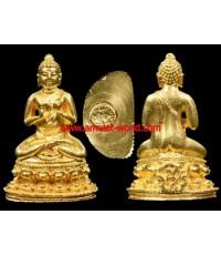 พระกริ่งจุฬาลงกรณ์(จปร.) 100 ปี วัดราชบพิธ ปี 2513 เนื้อทองคำ องค์ที่ 4