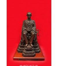 ในหลวง นั่งบัลลังก์ สร้างโดยกระทรวงมหาดไทย ปี 2539