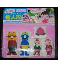 หุ่นนิ้วมือญี่ปุ่นผ้าสกรีนรูปตัวละคร เรื่องที่4 :โมโมทาโร่
