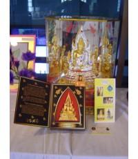 พระพุทธชินราช 2 นิ้ว (ปิดทอง/กาไหล่ทอง) ใส่กล่องบรรจุภัณฑ์ลายไทย