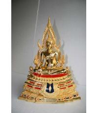 พระพุทธชินราช 7 นิ้ว กาไหล่ทอง