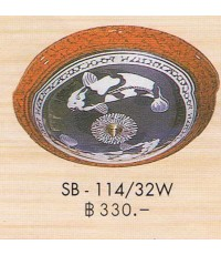 เพดาน32วัตต์ัํํํ SB 114