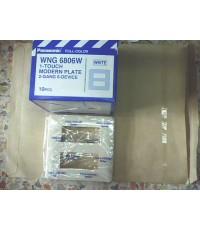WNG6806W ฝาพลาสติก 6 ช่อง