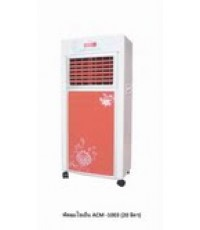 พัดลมทำความเย็นลมด้วยน้ำหมุนเวียนACM-1003  สินค้านำเข้า