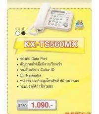 โทรศัพท์บ้าน มีสายKX-TS560MX สีดำ พานาโซนิค Panasonic