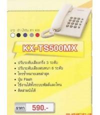 โทรศัพท์บ้าน มีสายKX-TS500MX สีแดง พานาโซนิค Panasonic