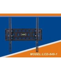 แขวนผนังรุ่นLCD8 สำหรับทีวี23นิ้ว-45นิ้ว ได้ทุกยี่ห้อ หรือLCD849-1 สำหรับ20-45นิ้วได้ทุกยี่ห้อ