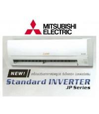 แอร์  Mitsubishi 13000 BTU INVERTER Wall Type MSY-JP13VF
