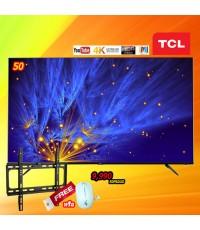 50 TCL 4K UHD Smart DTV รุ่น 50P6US แถมฟรี ขาแขวนติดผนัง หรือ เม้าไร้สาย