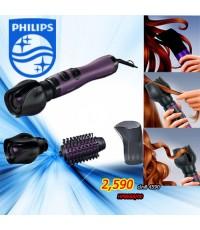 philips เครื่องเป่า ม้วนผม PHILIPS รุ่น HP8668 สีม่วง