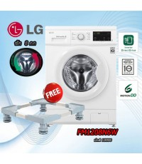 เครื่องซักผ้าฝาหน้า LG ซัก 8 กก. FM1208N6W ระบบ Inverter Direct Drive แถมแท่นวา่งเครื่องซักผ้า
