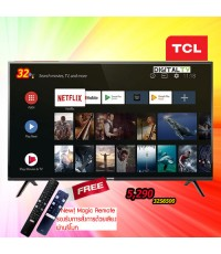 32 TCL SMART ANDROID DTV รุ่น 32S6500 แถมรีโมทสั่งงานด้วยเสียง