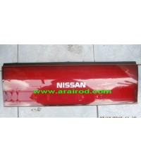 อะไหล่ NISSAN CEFIRO A31 1990-1995 นิสสัน เซฟิโร่ A31 ปี1990-1995 ทับทิม