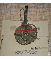 อะไหล่ ROVER 820 โรเวอร์ 820 ชุดดุมล้อ