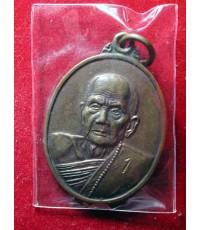 เหรียญรุ่นแรกหลวงปู่หมุน ฐิตสีโล