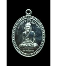 ชุดที่ 4.1  เหรียญหลวงพ่อทวด-หลังเจดีย์พุทคยา ที่รฤกเยือนอินเดีย