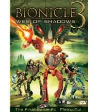 Bionicle 3: Web Of Shadows [Master เสียงไทย/อังกฤษ บรรยายไทย][CT-1DVD]