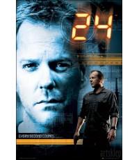 24 Hours Season 7: 24 ชั่วโมง วันอันตราย ปี7 [DVD 12 แผ่นจบ][เสียงอังกฤษ/บรรยายไทย][SR-12DVD]