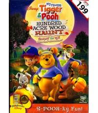 My Friends Tigger and Pooh ตอน ปริศนาในป่าร้อยเอเคอร์ [Master พากย์ไทย/ซับไทย][CT-1DVD]
