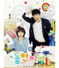 Baby Faced Beauty [ซีรี่ย์เกาหลี][V2D 5 แผ่นจบ 20 ตอน][บรรยายไทย][SR-5DVD]