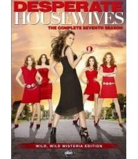 Desperate Housewives Season 7 สมาคมแม่บ้านหัวใจเปลี่ยว ปี 7 [5 แผ่นจบ][เสียงอังกฤษ/ซับไทย][SR-5DVD]