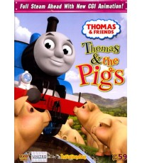 Thomas and Friends: Tomas The Pigs โธมัสกับลูกหมู [Master พากย์ไทย/บรรยายไทย][CT-1DVD]
